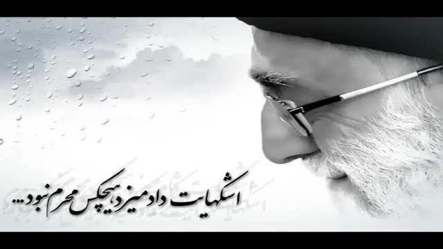 غربت آقای سید علی...غربت و مظلومیت صاحب الزمان(عج)