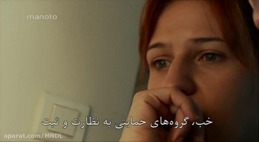 مستند E-Team با زیرنویس فارسی