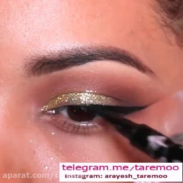 آرایش چشم برای چشم های ریز در تار مو