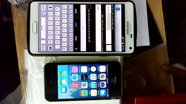 ارسال پیامک به گوشی های آیفون بدون افتادن شماره (واقعی)