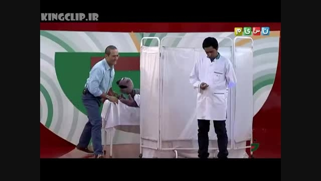 آمپول زدن جناب خان