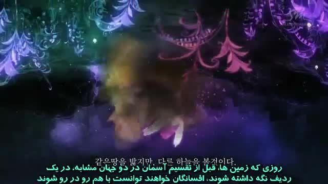 موزیک ویدیو mama از اکسو با زیرنویس فارسی