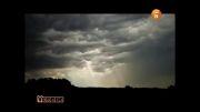 سرودی برای باران کیهان کلهر