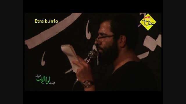 شعر زیبای حاج حسین سیب سرخی در مورد حاج قاسم سلیمانی