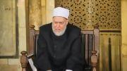 دکتر شیخ علی جمعه و بیان فضائل فاطمه دختر رسول خدا
