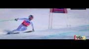 لحظه های دیدنی ورزش اسکی