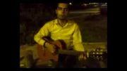 وحید خواجوی /حسرت به دل ( علی شیرالی )