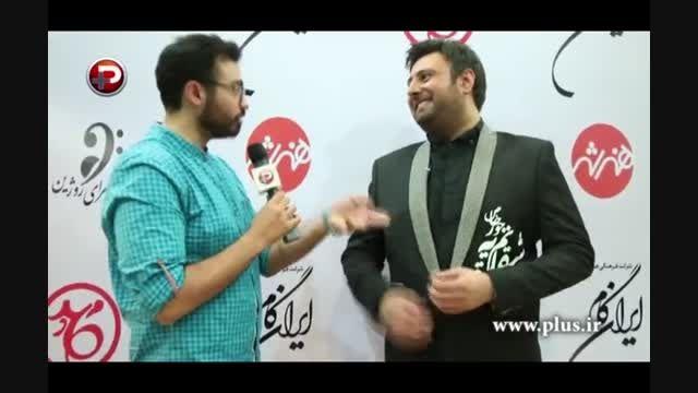 محمد علیزاده مصاحبه با تی وی پلاس