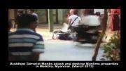 تخریب و سوزاندن اموال مسلمانان میانماری