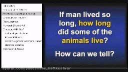 افشای دروغ وحشتناک صهیونیستی در مورد دایناسورها 1