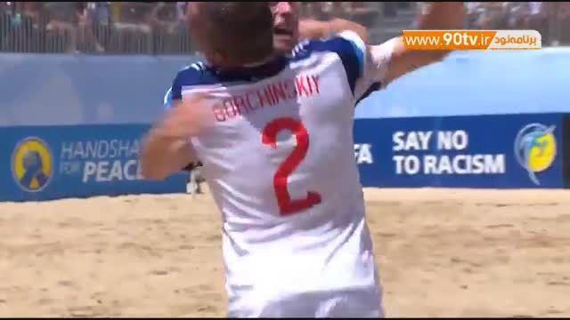 خلاصه فوتبال ساحلی: برزیل ۵-۶ روسیه