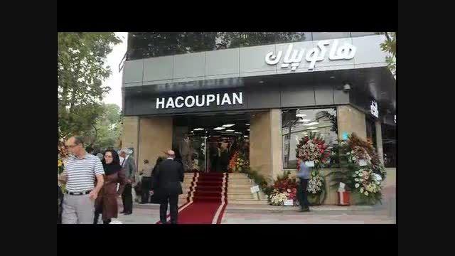 افتتاح فروشگاه جدید مرکز شهر