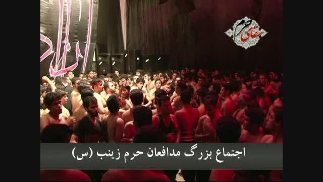 مداحی حاج حسین سیب سرخی وکربلایی سعید حبیب زاده زرند 94
