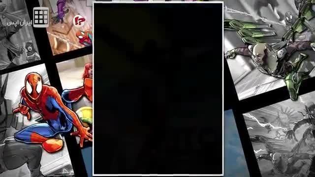 مرد عنکبوتی بی نهایت - Spider-Man Unlimited