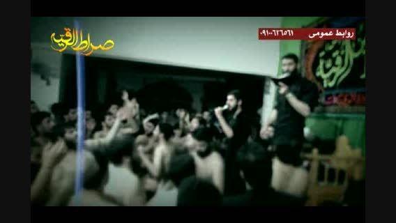 کربلایی مجید رضا نژاد،کربلایی رضا حسین زاده،صراط الرقیه