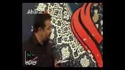 حاج محمود کریمی شهادت حضرت علی