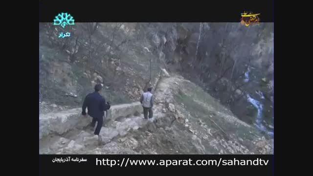 سفرنامه آذربایجان ، آبشار گول آخور و گنبد ورزقان