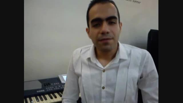 آموزش ارگ و پیانو - جلسه اول