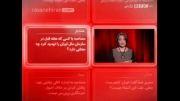 جعلی دانستن ایران با اصول ژورنالیسم حرفه ای BBC