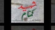 روضه شهادت امام صادق ع - سید مجید بنی فاطمه