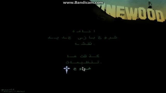 منوی فارسی برای جی تی ای5