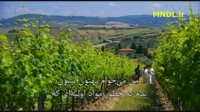 فصل دوم جینو و آشپزی ایتالیایی - فلورانس