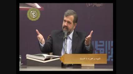 مبحث غیبت، گام پنجم(شیوه برخورد با غیبت) از منظر قرآن