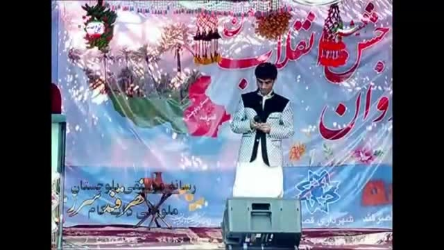 خواننده عبدالله حسین زهی آهنگ بلوچی ( مون دانان )