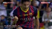 گل تساوی بارسا توسط بارترا در فینال جام حذفی کوپا دل ری