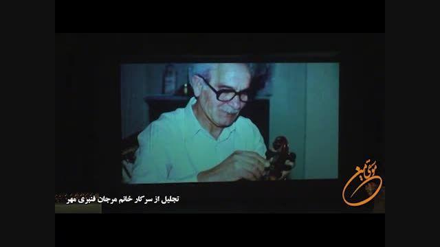 جشنواره موسیقی فجر-اختتامیه(5)