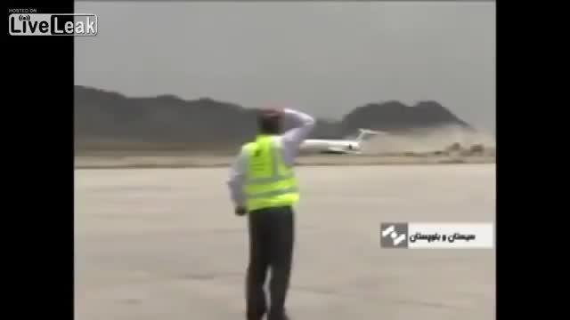 بلیط لحظه آخری - مشکل فرود هواپیما در مشهد
