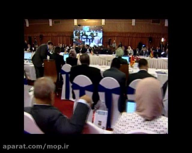 هفدهمین اجلاس وزارتی مجمع کشور های صادر کننده گاز-قسمت1