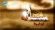 کلیپ: (جام زهر) با صدای علی فانی/شهادت امام حسن مجتبی(ع)