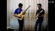 آهنگ پدر خوانده با گیتار الکتریک و گیتار بیس(پادشاه)