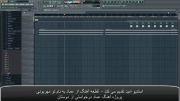 پروژه ی ساخت ریتم و تنظیم - یک قطعه آهنگ تو مهربونی از