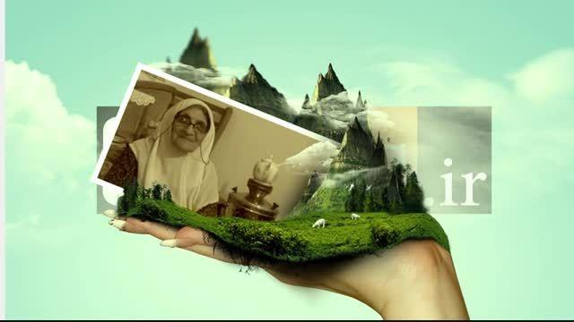 کلیپ مادر ، تقدیم به مادران ، کد آلبوم عکس 14082