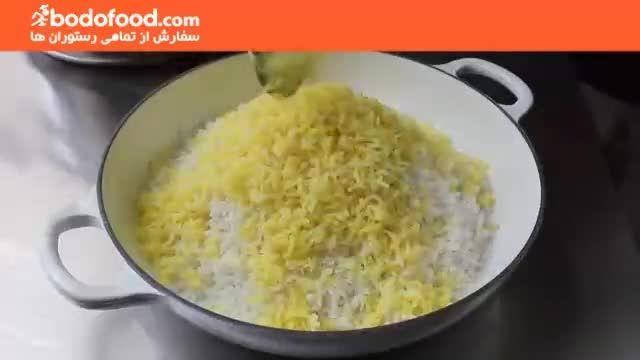 پخت پلو ایرانی به روش خارجی