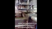 دستگاه پودر پرکن|پرکن پودر|ماشین سازی به آفرین