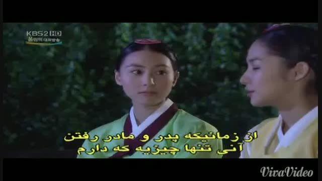 سکانس برتر سریال زادگاه افسانه ها ( مین یانگ )-پارت 3