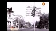 شعر محلی شیراز