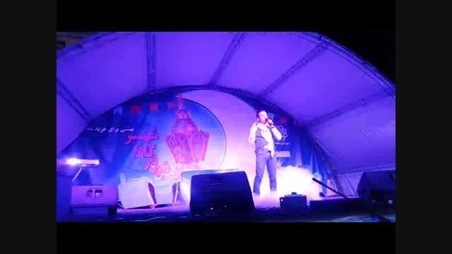 """اجرای آهنگ""""مداد رنگی""""در مجتمع کالاشهر توسط محمد قلی پور"""