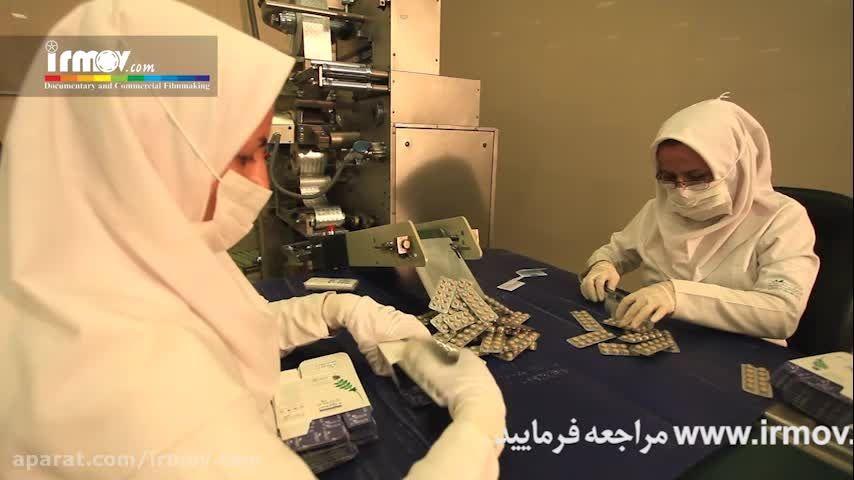 فیلم شرکت ایران داروک