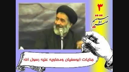 ایمان حضرت ابوطالب علیه السلام