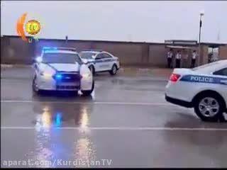 کردستان پلیس کارز 1 . Kurdistan Police Cars 1