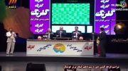 قرعه کشی لیگ 13 خلیج همیشگی فارس