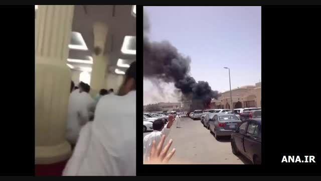 لحظه انفجار انتحاری در مسجد شیعیان دمام