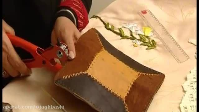 چرم دوزی؛ آموزش دوخت کیف پول زنانه