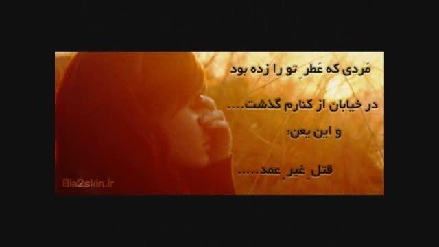 اسم اهنگ محسن ابراهیم زاده خاطرات