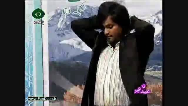 سوتی شعبده باز ناشی در برنامه ی زنده - اوج خنده