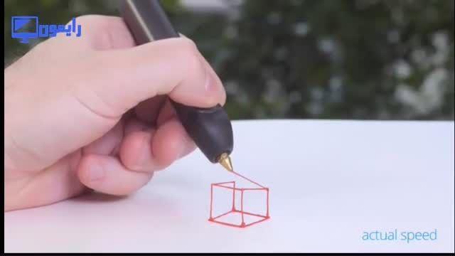قلم جادویی 3Doodler - نقاشی سه بعدی